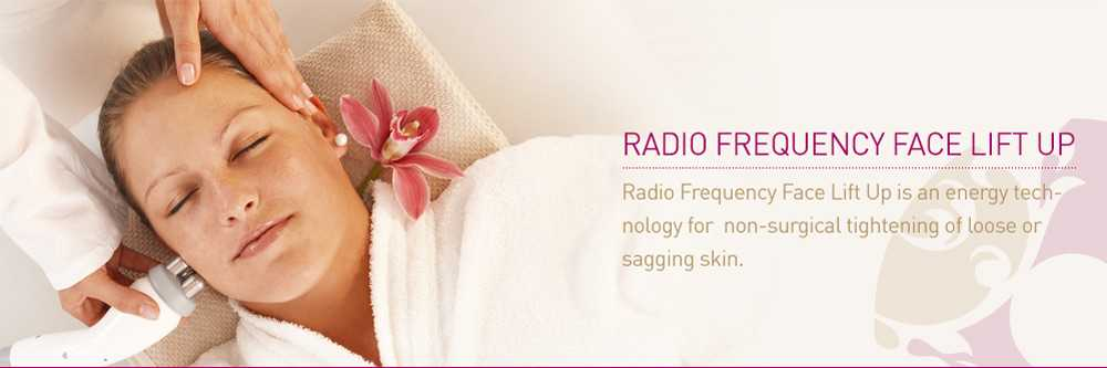 radiofrequency for the face